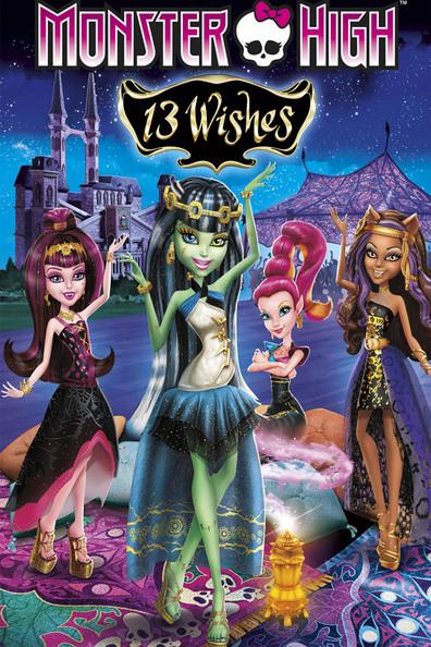 Monster High: 13 önskningar