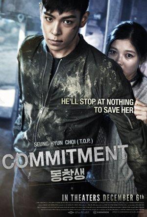 Commitment  (Dong-chang-saeng)
