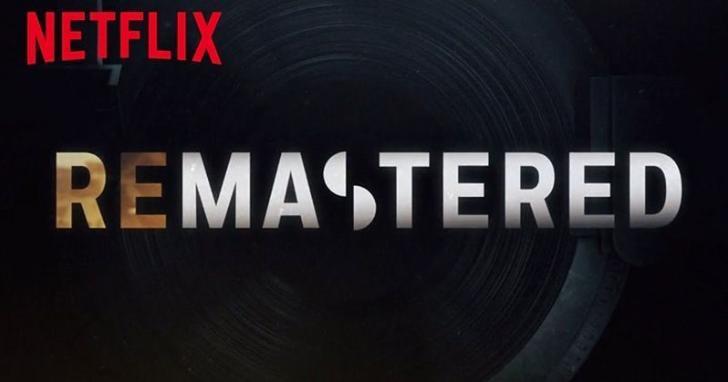 """""""Remastered"""" Who Killed Jam Master Jay?"""
